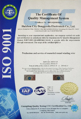 ISO9001ISO 9001:2015 Quality Management System Certificate Number:04916Q10055R2S